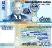 2000 кип 2011 год Лаос