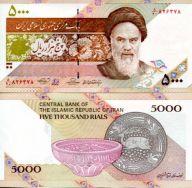 5000 риалов 2013 год Иран