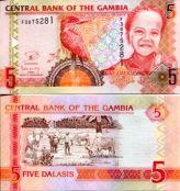 5 даласи 2012 год Гамбия