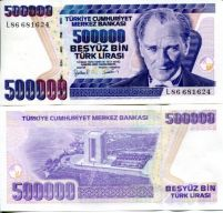 500000 лир 1993 год Турция