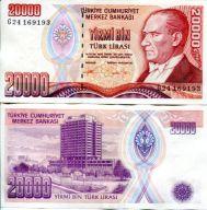 20000 лир Турция