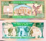 5 шиллингов Сомали