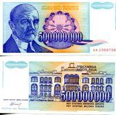 500000000 динар Югославия