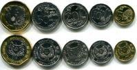 Набор монет Сингапура (набор 2013 год)
