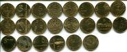 Набор монет Словении (памятный набор)