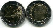 2 евро 2013 (Академия платона) Греция