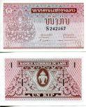 1 кип 1962 год Лаос