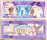 10 шиллингов 1994 год Сомали
