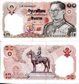 10 бат 1980 год Тайланд
