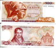 100 драхм 1978 год Греция