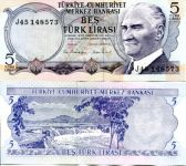 5 лир 1976 год Турция