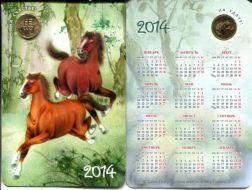 Календарь жетон (зелёный, 2014 г.)
