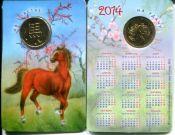 Календарь жетон (маленький, 2014 г.)
