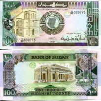 100 фунтов Судан