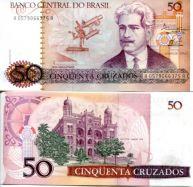 50 крузадо Бразилия (ученый)