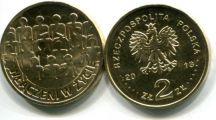 2 злотых (Общество умственно-отсталых) Польша
