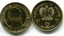 2 злотых (Ю.Понятовский) Польша