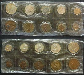 Набор монет СССР 1969 год