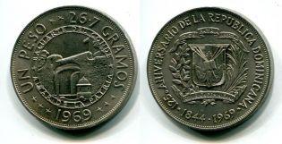 1 песо Доминиканская Республика 1969 год