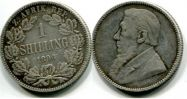 1 шиллинг 1896 год Южная Африка