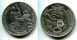 1 соль (серебро, 1934 год) Перу