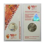 25 рублей Факел олимпиады цветной (Россия, Сочи-2014)