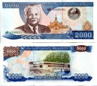 2000 кип Лаос