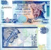 50 рупий Шри-Ланка