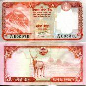 20 рупий Непал