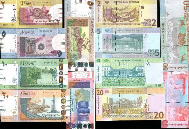 10 фунтов Судан