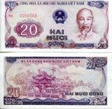 20 донг 1985 год Вьетнам