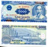 5000 донг Вьетнам 1991 год