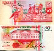 10 гульденов Суринам