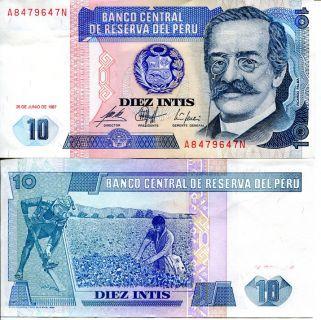 500 инти 1987 год Перу