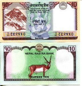 100 рупий Непал