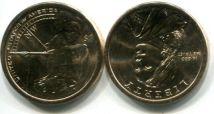 1 доллар (Экспедиция) США