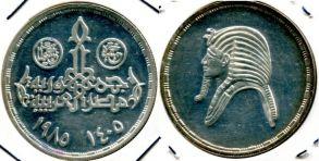 5 фунтов (серебро) Египет