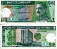 1 кетцаль 2012 год Гватемала