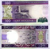 100 угий 2011 год Мавритания