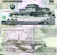 500 вон 2007 год Корея