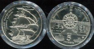 5 гривен (корабль) Украина