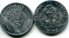 10 франков (1965 г.) Конго