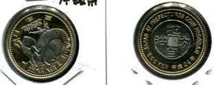 500 йен (Окинава) Япония