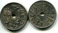 25 сентимо 1937 год Испания