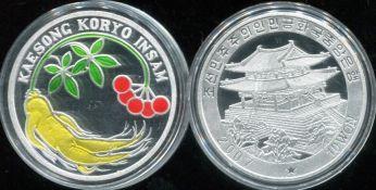 10 вон (2007 г.) Корея