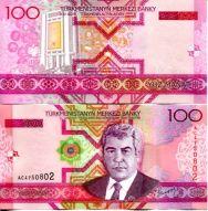 100 манат Туркменистан