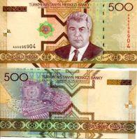 500 манат Туркменистан