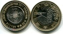 Монеты японии сены где купить красную книгу россии