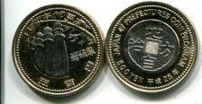 500 иен Мияги (Япония, 2013 г.)