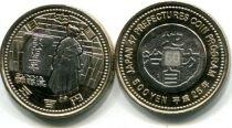 500 иен Гунма (Япония, 2013 г.)